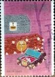 Sellos de Asia - Japón -  Scott#2510 intercambio, 0,40 usd, 80 y. 1995