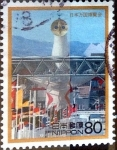 Stamps of the world : Japan :  Scott#2527 intercambio, 0,40 usd, 80 y. 1996