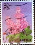 Stamps of the world : Japan :  Scott#Z305 intercambio, 0,75 usd, 80 y. 1999