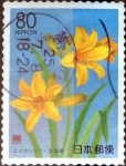 Stamps of the world : Japan :  Scott#Z306 intercambio, 0,75 usd, 80 y. 1999