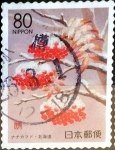 Stamps of the world : Japan :  Scott#Z307 intercambio, 0,75 usd, 80 y. 1999