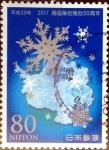 sellos de Asia - Japón -  Scott#3342f intercambio, 0,90 usd, 80 y. 2011
