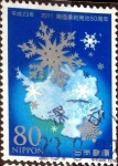 Stamps of the world : Japan :  Scott#3342f intercambio, 0,90 usd, 80 y. 2011