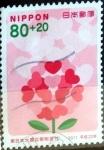 Stamps Japan -  Scott#B58 intercambio, 2,50 usd, 80+20 y. 2011