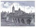 Sellos de Europa - España -  Conjunto Urbano Patrimonio de la Humanida Salamanca
