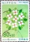Sellos de Asia - Japón -  Scott#B61 intercambio, 2,50 usd, 80+20 y. 2011