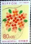 Sellos de Asia - Japón -  Scott#B59 intercambio, 2,50 usd, 80+20 y. 2011