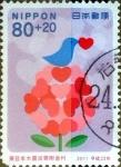 Stamps Japan -  Scott#B60 intercambio, 2,50 usd, 80+20 y. 2011