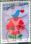Stamps of the world : Japan :  Scott#B60 intercambio, 2,50 usd, 80+20 y. 2011
