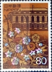 Stamps of the world : Japan :  Scott#2790 intercambio, 0,40 usd, 80 y. 2001