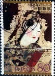 Stamps of the world : Japan :  Scott#3452 intercambio, 0,90 usd, 80 y. 2012