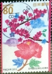 Stamps of the world : Japan :  Scott#3468 intercambio, 0,90 usd, 80 y. 2012