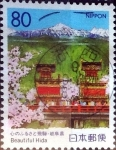 Stamps of the world : Japan :  Scott#Z171 intercambio, 0,75 usd, 80 y. 1995