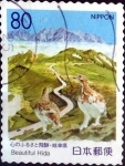 Stamps of the world : Japan :  Scott#Z172 intercambio, 0,75 usd, 80 y. 1995