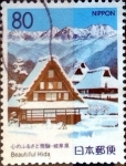 Stamps of the world : Japan :  Scott#Z174 intercambio, 0,75 usd, 80 y. 1995