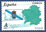 Stamps : Europe : Spain :  Edifil 4450 Galicia A