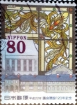 Stamps of the world : Japan :  Scott#3279 intercambio, 0,90 usd, 80 y. 2010