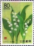 Stamps of the world : Japan :  Scott#Z304 intercambio, 0,75 usd, 80 y. 1999