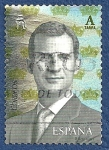 Stamps Europe - Spain -  Edifil 5015 Felipe VI sello plateado A