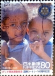 Stamps of the world : Japan :  Scott#2924 intercambio, 1,10 usd, 80 y. 2005