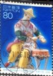 Sellos de Asia - Japón -  Scott#2947c intercambio, 1,00 usd, 80 y. 2005