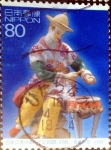 Stamps of the world : Japan :  Scott#2947c intercambio, 1,00 usd, 80 y. 2005