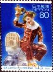 sellos de Asia - Japón -  Scott#2947f intercambio, 1,00 usd, 80 y. 2005