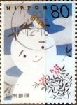 Stamps Japan -  Scott#2851c intercambio, 1,00 usd, 80 y. 2003