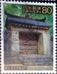 Stamps of the world : Japan :  Scott#2823b intercambio, 1,40 usd, 80 y. 2002