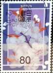 Stamps of the world : Japan :  Scott#2850e intercambio, 1,00 usd, 80 y. 2003