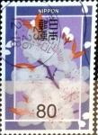 Sellos de Asia - Japón -  Scott#2850e intercambio, 1,00 usd, 80 y. 2003