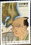Stamps of the world : Japan :  Scott#2504 intercambio, 0,40 usd, 80 y. 1995