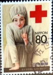 Sellos de Asia - Japón -  Scott#3114 intercambio, 0,60  usd, 80 y. 2009