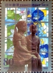 Stamps of the world : Japan :  Scott#2677 intercambio, 0,40 usd, 80 y. 1999