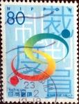 Sellos de Asia - Japón -  Scott#3116 intercambio, 0,60 usd, 80 y. 2009