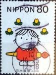 Sellos de Asia - Japón -  Scott#2626 intercambio, 0,40 usd, 80 y. 1998