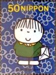 Sellos de Asia - Japón -  Scott#2781 nf2b intercambio, 0,35 usd, 50 y. 2001