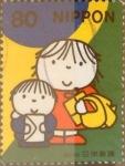 Stamps Japan -  Scott#2828j intercambio, 1,00 usd, 80 y. 2002