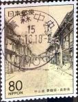 Sellos de Asia - Japón -  Scott#Z332 intercambio, 0,75 usd, 80 y. 1999