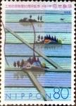 Sellos de Asia - Japón -  Scott#2676 intercambio, 0,40 usd, 80 y. 1999