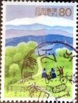 Sellos de Asia - Japón -  Scott#2613 intercambio, 0,40 usd, 80 y. 1998