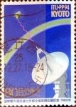 Sellos de Asia - Japón -  Scott#2425 intercambio, 0,40 usd, 80 y. 1994