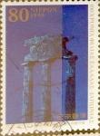 Stamps Japan -  Scott#2674 intercambio, 0,40 usd, 80 y. 1999