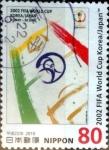 Stamps Japan -  Scott#3236 intercambio, 0,90 usd, 80 y. 2010