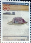 Stamps of the world : Japan :  Scott#2441 intercambio, 0,40 usd, 60 y. 1994