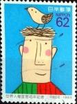 Sellos de Asia - Japón -  Scott#2225 intercambio, 0,35 usd, 62 y. 1993