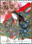 Sellos de Asia - Japón -  Scott#2934 intercambio, 1,10 usd, 80 y. 2005