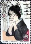 Stamps Japan -  Scott#1647 intercambio, 0,30 usd, 60 y. 1985