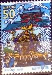 Sellos de Asia - Japón -  Scott#3150 intercambio, 0,50 usd, 50 y. 2009