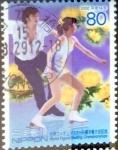 Sellos de Asia - Japón -  Scott#2809 intercambio, 0,95 usd, 80 y. 2002